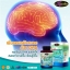 Auswelllife Smart Algal DHA ออสเวลไลฟ์ ดีเอชเอ วิตามินบำรุงสมอง 60 แคปซูล thumbnail 8