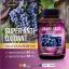 Auswelllife Grape Seed 50000 mg. ออสเวลไลฟ์ เกรป ซีด 60 แคปซูล thumbnail 8