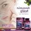 Auswelllife Grape Seed 50000 mg. ออสเวลไลฟ์ เกรป ซีด 60 แคปซูล thumbnail 4