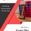 แนวข้อสอบ นิติกร สำนักคณะกรรมการคุ้มครองผู้บริโภค (พร้อมเฉลย) (PDF)