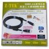 Cable HDMI 30M Z-TEK Full HD 4Kx2K