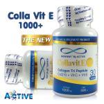 Active Collagen แอคทีฟคอลลาเจน 1 กระปุก