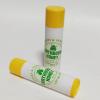 ลิปบาล์มบำรุงริมฝีปาก Honey & Vanilla Lip Balm นำเข้าจากประเทศนิวซีแลนด์