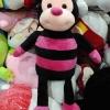 หมอนผ้าห่มแยกชิ้น ตุ๊กตาผึ้งน้อย สีชมพู