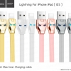 Hoco U14 Steel man Lightning Charging cable 1.2M