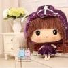 ตุ๊กตาผ้าห่ม เด็กหญิง ใส่หมวก สีม่วง