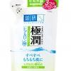 ฮาดะ ลาโบะ โลชั่น สีขาวแถบเขียว ถุงรีฟิล 170 มล.Hada Labo Super Hyaluronic Acid Moisturizing Lotion สูตรผิวธรรมดา ถึง มัน 170ml. ทำในญี่ปุ่น
