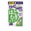 คลิ๊กมีรีวิว dhc ฮะโทะมุกิ 20วัน hatomugi ผิวขาวสวยกระจ่างใสปิ๋ง สุขภาพดี เหมือนผิวนางงาม