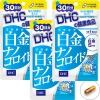 ขายส่ง 3 ถุง DHC Platinum Nano ฮักคิน 30วัน เจ้าแห่งความงามขาวเด้ง ขายดีเหมือนแจกฟรีครับพี่น้อง