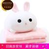 หมอนข้างผ้าห่ม กระต่าย ตัวสีเทา ทรงยาว