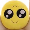 หมอนอิงตุ๊กตา ตาหวาน ทรงกลม สีเหลือง