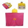 หมวกผ้าห่ม เจ้าหญิงออโรร่า สีชมพู