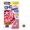 คลิ๊กมีรีวิว อาหารเสริม dhc ไดซึ 30วัน ลดรอยแดงสิว สิวหัวดำอุดตัน สิวฮอร์โมน ผิวไม่แห้งเป็นขุย ผิวนุ่มตำรับสาวญี่ปุ่น