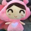 หมอนผ้าห่มแยกชิ้น เด็กหญิงสวมชุดกวาง สีชมพู