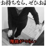 ☆彡วิตามินญี่ปุ่นสำหรับผู้สูงอายุ
