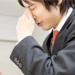 ☆彡วิตามินญี่ปุ่นบำรุงสายตา