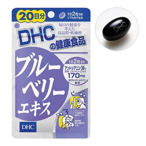 มีรีวิว DHC Blueberry (20 วัน) วิตามินบำรุงสายตาบลูเบอร์รี่ คลายสายตามัว เมื่อยล้า เพ่งคอม เพ่งมือถือเยอะ