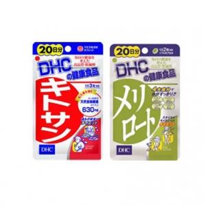 เซททดลอง20วัน พุงหยุบขาเรียว DHC Kitosan+DHC Meriroto