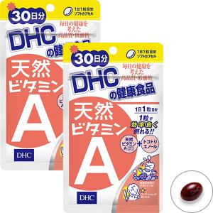 ขายส่งแพคคู่ คลิ๊กมีรีวิว DHC Vitamin A วิตามินเอ30วัน แผลเป็นศัลยกรรม หลุมสิว สิวอักเสบ ผิวเรียบเนียน ผิวกระชับ ลดป้องกันริ้วรอย รูขุมขนกว้าง