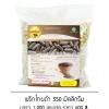 พริกไทยดำ 350 มิลลิกรัม 1000 แคปซูล