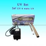 Set UV 6 Watts 1/4 พร้อมบัลลาสต์ มี สวิทช์