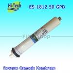 ไส้กรองน้ำ RO Membrane Hi-Tech ES-1812-50 GPD