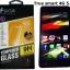 """โฟกัส ฟิล์มกระจก True Smart 4G 5.0"""""""