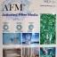 FILRWE GLASS AFM สารกรองสนิมเหล็ก สารกรองความขุ่น สารกรองกลิ่นสี
