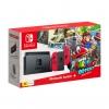 เครื่อง Nintendo Switch Super Mario odyssey