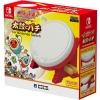 Taiko Drum Controller for Nintendo Switch Hori