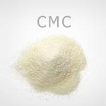 CMC สารให้ความคงตัว CMC (Sodium Carboxymethyl Cellulose)