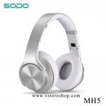 หูฟังอัจฉริยะ 2in1 เป็นลำโพงบลูทูธได้ SODO MH5 สีเงิน