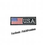 ธงอเมริกา - ตัวรีด (Size M)