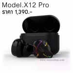 หูฟังบลูทูธ SABBAT X12 Pro ลาย Dacner