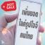 เพิ่มยอดไลค์ โพสต์/รูป IG (คนไทย)