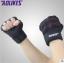 ถุงมือฟิตเนส ถุงมือออกกำลังกาย L 18-21cm