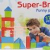 DIY BLOCK บล๊อกตัวต่อ พลาสติกขนาดใหญ่ แบบกล่อง 17ชิ้น คละรูปทรง Super-Bricks Funny Play Set 17pcs