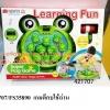 ( เกมส์ฝึกสมอง )เกมส์การศึกษา เกมส์ทุบกบ เกมส์ตีกบ Super Frog Game