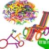 ( เกมส์ฝึกสมอง ) ชุดของเล่นการศึกษา ข้อต่อ ตัวต่อ แบบแท่ง ตัวล๊อก 260 ชิ้น แบบกล่อง คละรูปทรง stick diy puzzle