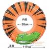 (ขนาด 46 นิ้ว) ห่วงยาง bestway River Gator Swim Tube ห่วงยางขนาดใหญ่ 119 เซนติเมตร จรเข้ สีส้ม