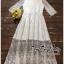 ชุดเดรสเกาหลี พร้อมส่ง เดรสผ้าลูกไม้สีขาวสไตล์เจ้าหญิง thumbnail 9
