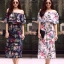 ชุดเดรสเกาหลี พร้อมส่ง Dress ปริ้นลายใบไม้ thumbnail 1