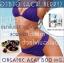พร้อมส่ง Healthway organic acai 500mg thumbnail 6