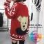 เสื้อเกาหลี ไหมพรม ลายหมี พร้อมส่ง thumbnail 4