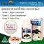 พร้อมส่ง Healthway organic acai 500mg thumbnail 2