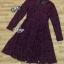 พร้อมส่ง Dress แขนยาวคอกลม thumbnail 12