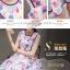 พร้อมส่ง Dress แขนกุด ทรงบาน เนื้อผ้าแก้วลายตาข่าย thumbnail 5