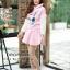 เสื้อเกาหลี พร้อมส่ง จั้มเปอร์ฮู้ด ลายกระต่าย thumbnail 8