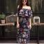 ชุดเดรสเกาหลี พร้อมส่ง Dress ปริ้นลายใบไม้ thumbnail 2