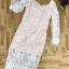 พร้อมส่ง Dress ลูกไม้งานเกรดพรีเมียม thumbnail 5
